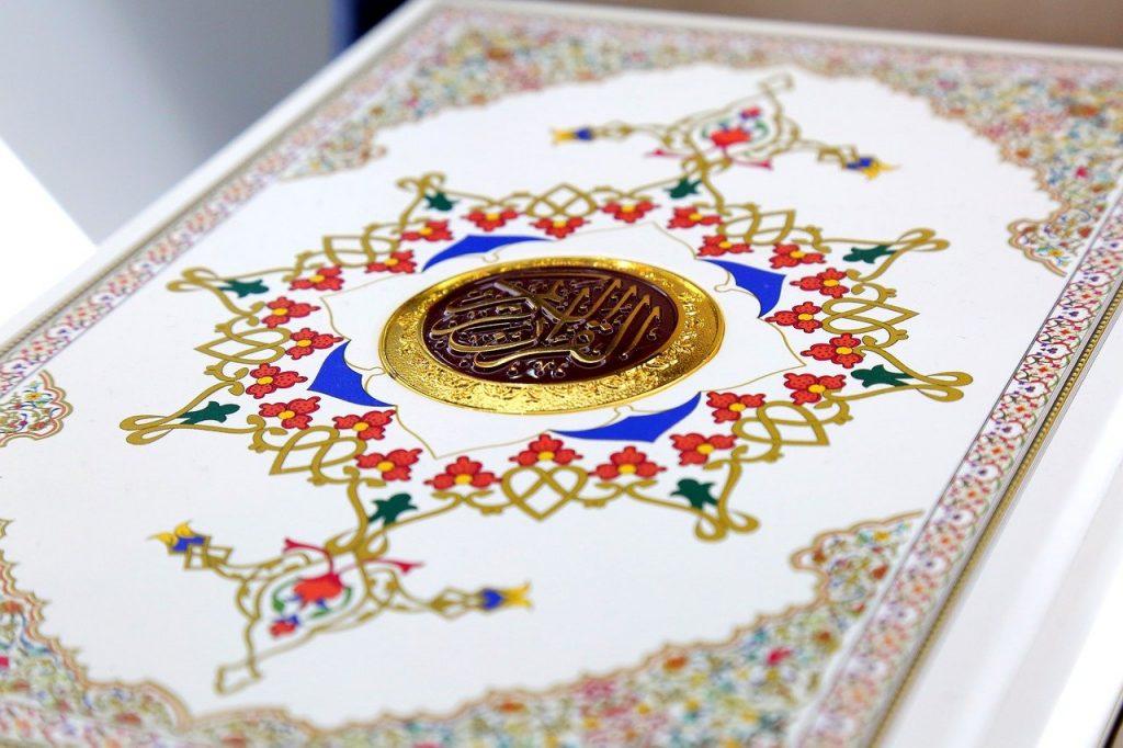 holly quran, islam, allah